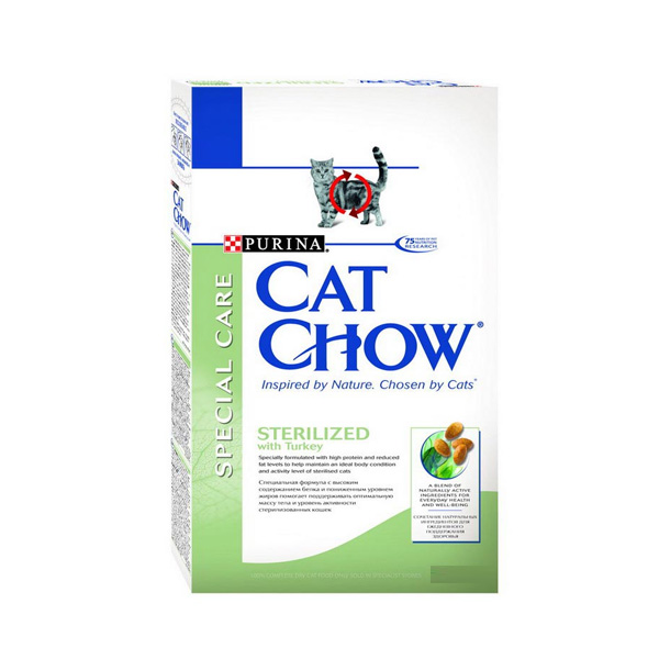 PURINA Cat Chow Sterilized Chicken