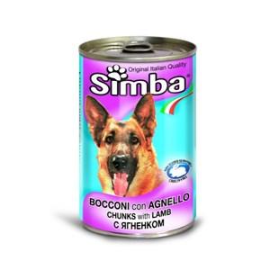 SIMBA Lamb